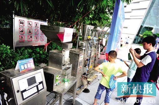 广东一假药团伙制售假冒伟哥 涉案金额达1.8亿