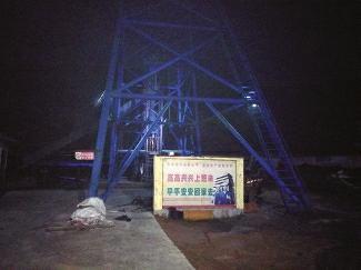 陕西白水一煤矿发生爆炸6人遇难 矿主已被控制