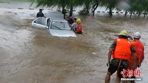 河南暴雨致15人死亡8人失踪 已启动救灾应急响应