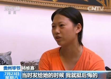 贵州学生高考志愿 被帮填 仅报一所学校