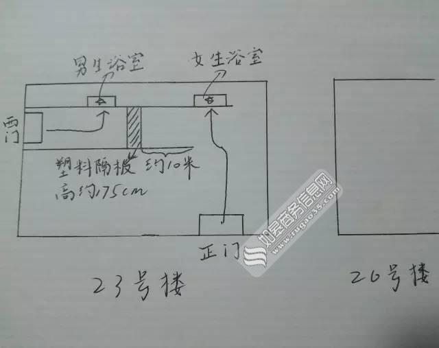 单票 电路 电路图 电子 票 票据 原理图 640_507