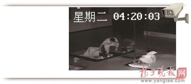 健身房全体员工打地铺_教练半夜竟猥亵女同事_大香蕉新闻乐点彩票大发不时彩