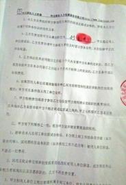 四川一高校收天价就业安置费 学生最高交3万多