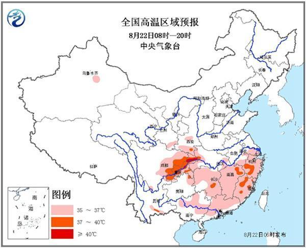 高温黄色预警:浙江重庆等8省市部分地区超37℃