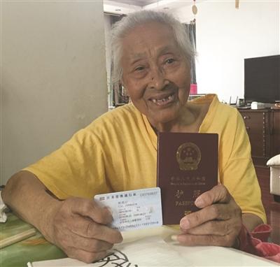 阳光在线赔率:101岁老奶奶办了护照要去看世界