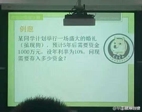 高校师长教师造新词-虽现狗--虽然现在是独身单身狗_大香蕉新闻乐点彩票大发不时彩