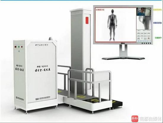成都机场人体安检仪被指有X射线辐射或影响健
