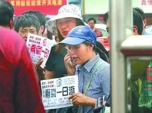 暗访北京非法一日游:导游威胁不购物绝对不允许,诱奸友妻