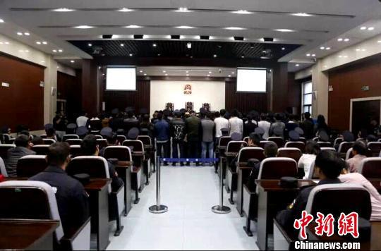 61人特大网络荐股诈骗案扬州宣判