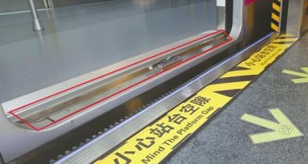 一颗珍珠逼停成都地铁 车门关不上列车全线晚点