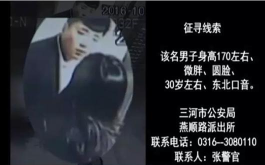 河北:妈妈带孩子电梯里劝阻男子吸烟 遭暴打(动图)