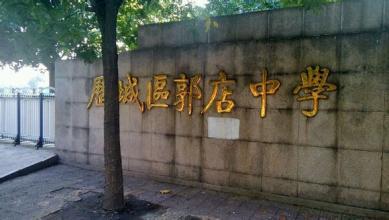 济南警方通报劫持人质案:嫌犯因欠巨款制造事端