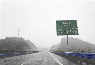 高速路指路牌:对不起,我超前预告了