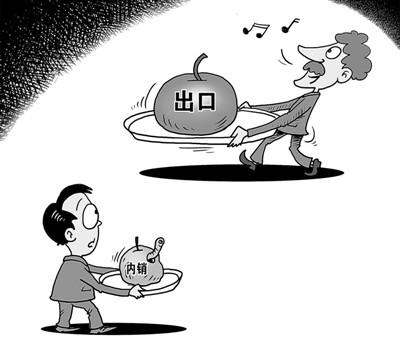 中国游客涌向日本抢购智能马桶盖之前