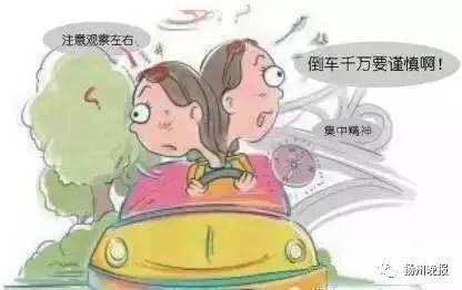 女子倒车将老公和宠物狗卷车底_下车后抱着狗哭_大香蕉新闻乐点彩票大发不时彩