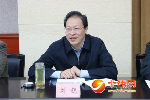 四川德阳市纪委原书记刘锐嫖娼 已被立案审查