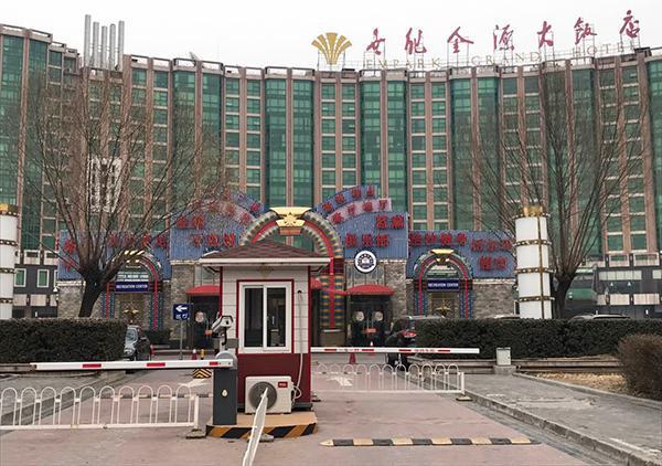 北京蓝黛俱乐部身后疑现全国娱乐网络 六大经营场已半数停业