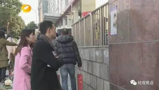 """长沙街头贴50万赏格令_通缉""""涉恐""""留学青年?_大香蕉新闻乐点彩票大发不时彩"""