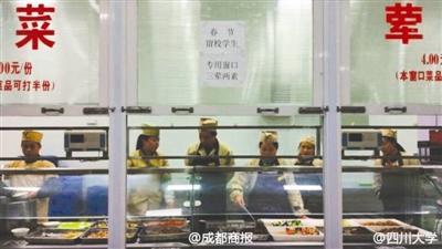川大师傅忙  年饭免费尝 - wangxiaochun1942 - 不争春