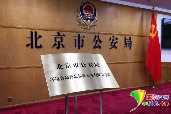 北京某热力公司员工因违规操作致设备排硫超标被拘_大香蕉新闻乐点彩票大发不时彩