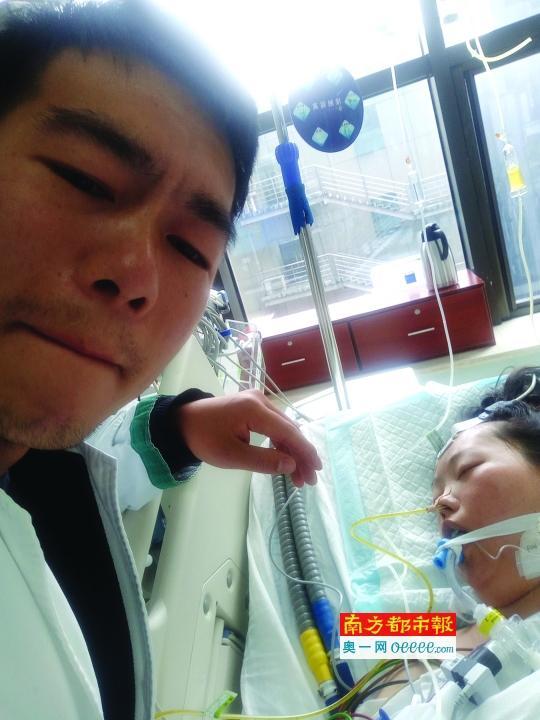 孕妇产子后疑突发羊水栓塞致昏迷 丈夫:倾家荡产也要让妻子活下来