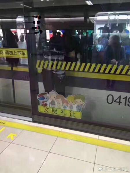 """上海一""""低头族""""男子被夹地铁车厢与屏蔽门间 幸被及时发现"""