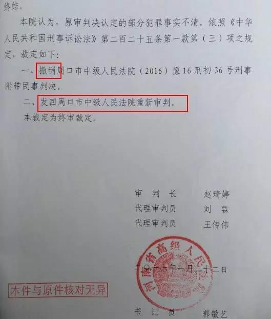 红星新闻公号4月24日消息,1998年,河南项城市南顿镇齐坡村农妇李桂英的丈夫被同村5人伤害致死,随后逃逸。从此,李桂英便下定决心寻找杀夫凶手,前后17年,遍访十几个省市,为警方提供了有力线索,截至2015年底,涉案的5名犯罪嫌疑人已全被抓获。   现在,李桂英坚持17年寻找杀夫凶手一事,又有了新进展。  李桂英在接受采访时表达了追凶的决心 本文图片均来自 红星新闻   红星新闻独家获悉,4月10日,李桂英收到一纸河南省高级人民法院刑事附带民事裁定书。河南省高院认为此案最后2名被抓获的嫌犯(齐好记