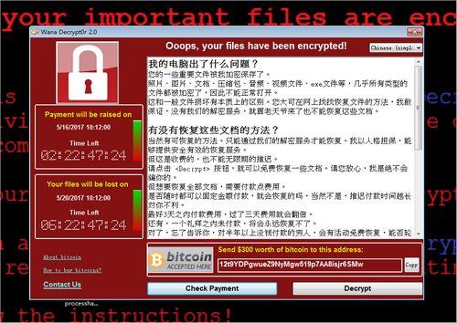 注意!勒索病毒席卷全球:攻击这类电脑 破解靠重装系统