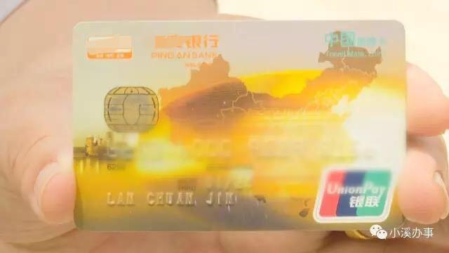 山东须眉一觉醒来_发明信用卡欠了2亿_大香蕉新闻乐点彩票大发不时彩