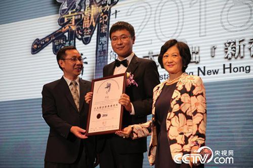 """山东小伙从""""港漂""""变身CEO 每周往返内地和香港"""