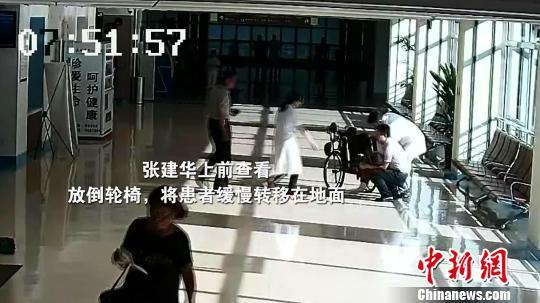 山西/6月2日早上7点50分左右,一名患者由家属用轮椅推着来到医院...