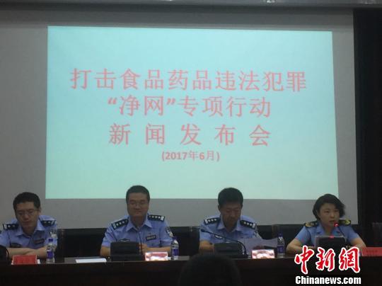 北京严打减肥药等收集违法发卖官方提示小心海外代购