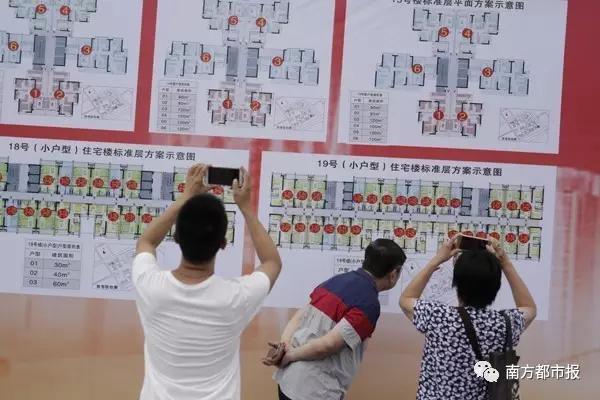 广州一村民将分得10多套房 网友:卖几套才够装修