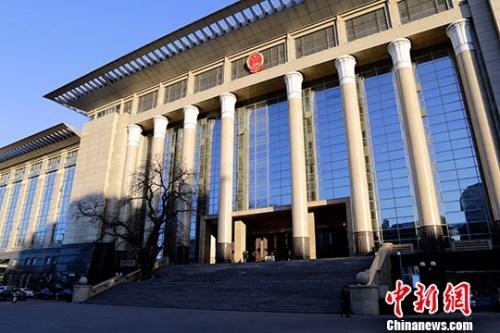 资料图:最高国民法院。 a target='_blank' href='http://www.chinanews.com/' _fcksavedurl='http://www.chinanews.com/' /table p align=