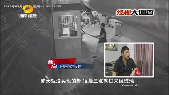 虾霸挥舞长刀打砸餐馆暴力卖虾 终被治安拘留