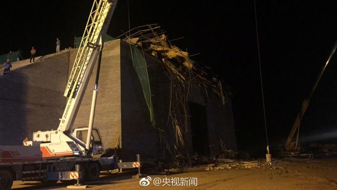 内蒙古鄂尔多斯一建筑工地发生坍塌变乱_致4死5伤_大香蕉新闻乐点彩票大发不时彩