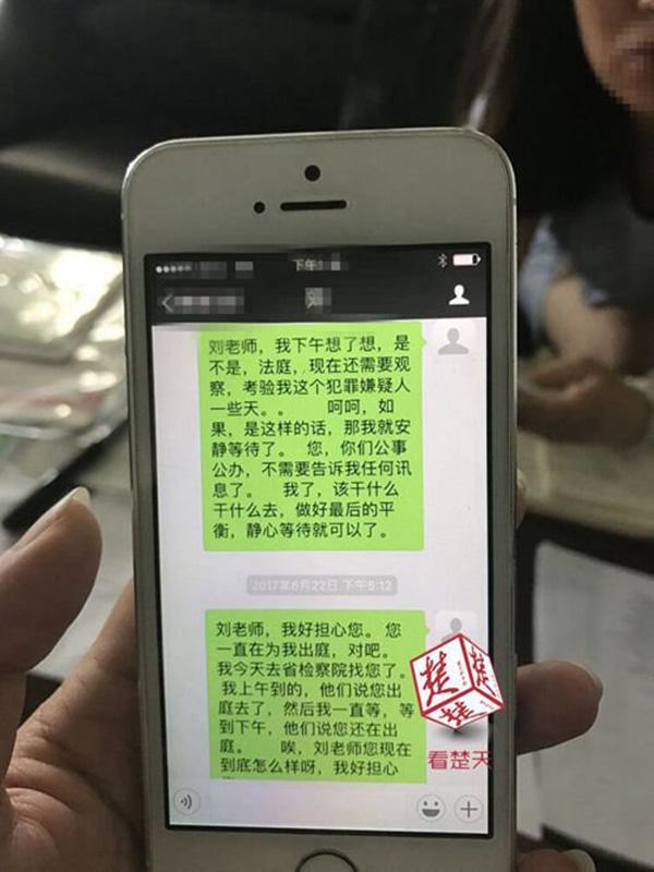 武汉一高中女教师遭连环电信诈骗:7个月被骗253万