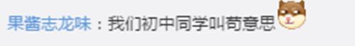 哈哈_副本.png