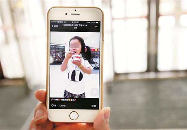武汉一广场景观灯漏电致三岁女童身亡_警方介入查询拜访_大香蕉新闻乐点彩票大发不时彩