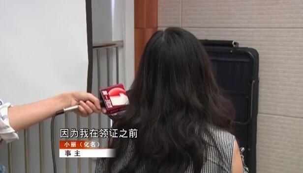28岁女子与男友仅牵手接吻 婚检却验出怀胎两月