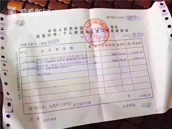 人口老龄化_湖北省人口查询