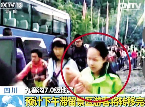 女孩九寨沟地震后失联 母亲在新闻里发现她身影