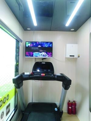 """""""共享健身房""""被指收费高设备少 仅有一台跑步机"""