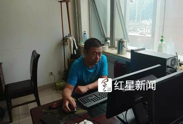中国首例冷冻人丈夫:希望妻子在我有生之年复活