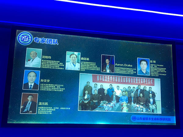 探访中国首例人体冷冻实施机构:如能苏醒,定谈判业化_大香蕉新闻乐点彩票大发不时彩