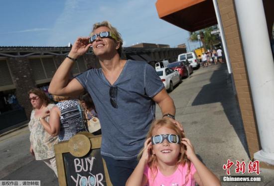 这场日全食首先出现在俄勒冈州,全程在美国逗留90分钟,横扫14个州。图为为观察迟疑日全食购买眼镜的美国民众。