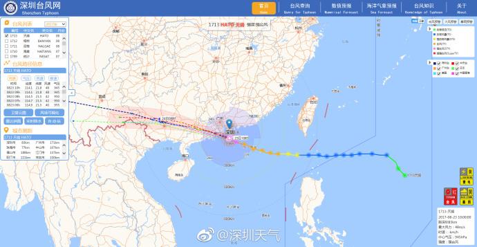 台风天鸽正面影响深圳 全市停工停业停市停课