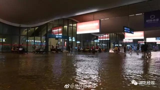 武汉发布暴雨橙色预警 武汉火车站被淹