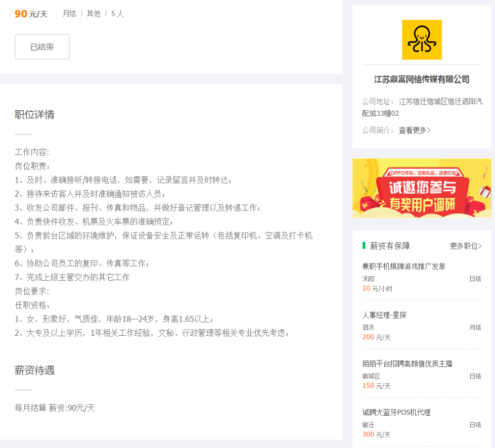 江苏摧毁百余色情网站:有嫌犯曾是高考状元_大香蕉新闻乐点彩票大发不时彩