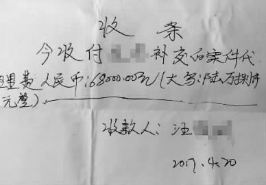 """7旬老人欲离婚 """"律师""""收数万费用后出具手写收据"""